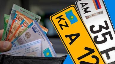 Налог на авто из Армении: платить пока придётся дважды
