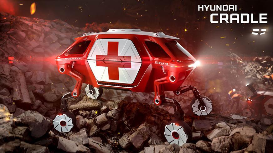Hyundai займётся разработкой шагоходов