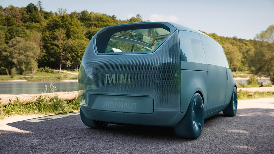 Компания Mini презентовала концепт Urbanaut
