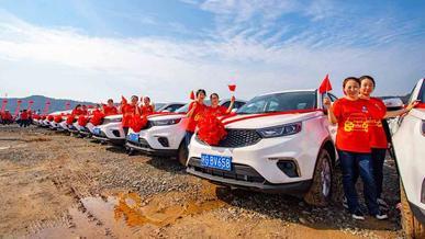 Китайская компания подарила всем своим сотрудникам автомобили