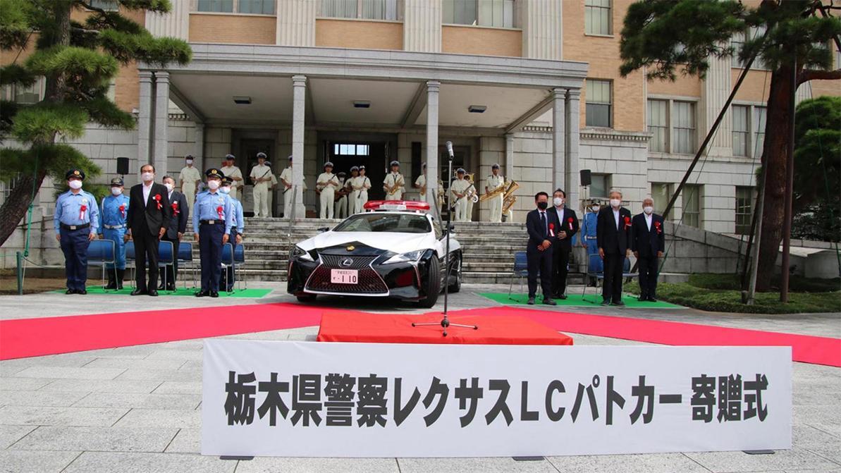 Японская полиция обзавелась служебным Lexus LC 500