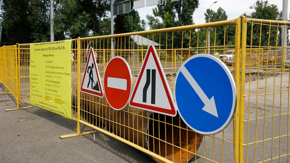 Проезд через перекрёсток на Сатпаева – Наурызбай батыра ограничат 12 июня