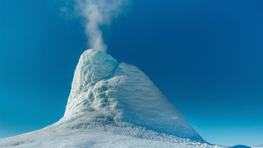 Маршрут выходного дня: «ледяной вулкан»