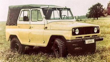 УАЗ-469, каким мы его не увидели