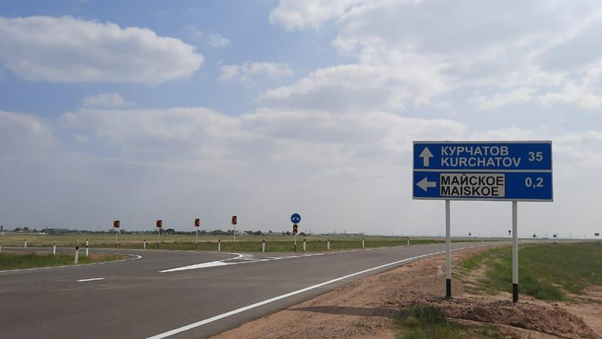 pavlodar-new-road-main-1