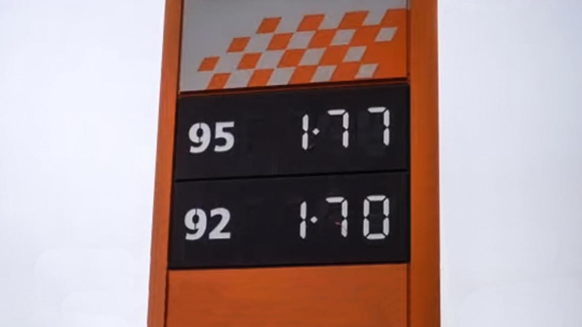 Дефицит бензина в Уральске – по пять литров в руки