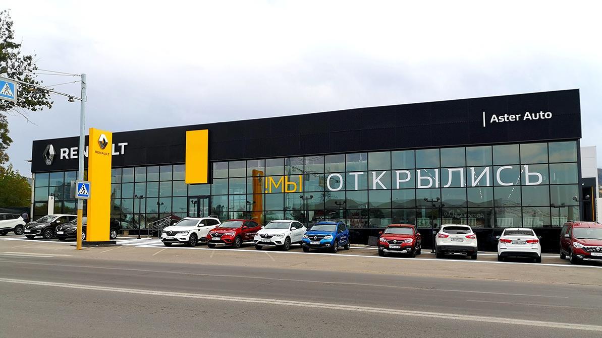 Renault стал доступнее для Казахстанцев