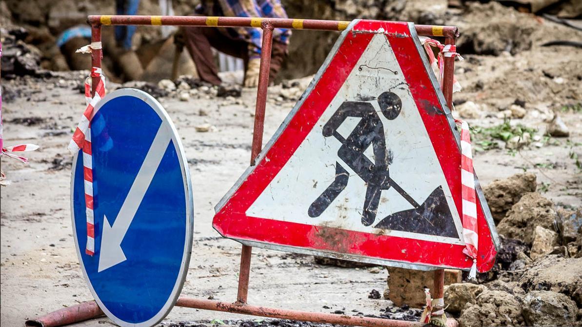 Часть улицы Толе би в Алматы перекрыли