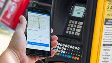 Оплату парковки по СМС приостановили в Алматы