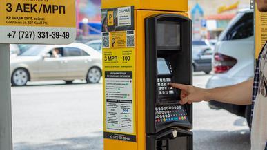 Новые платные парковки появятся в Алматы в конце апреля