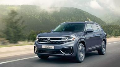 Volkswagen Teramont будут продавать в Казахстане