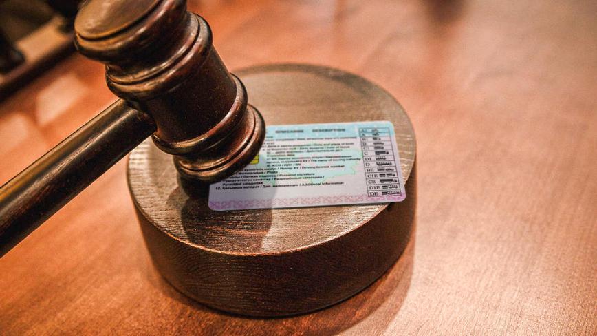 Лишение водительских прав пожизненно: за какие грехи?