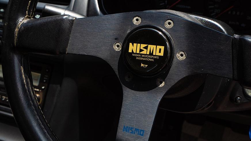 Один из 30 Nismo 270R пустят с молотка