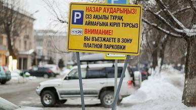 Парковки для электромобилей в Алматы сделают бесплатными