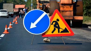 Нужно ли соблюдать требование временных жёлтых дорожных знаков