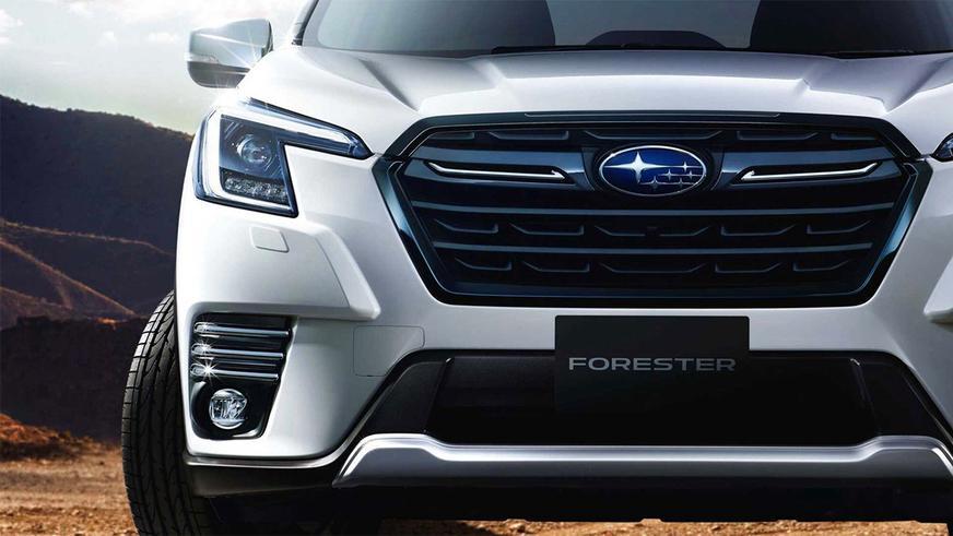 Subaru Forester слегка обновился