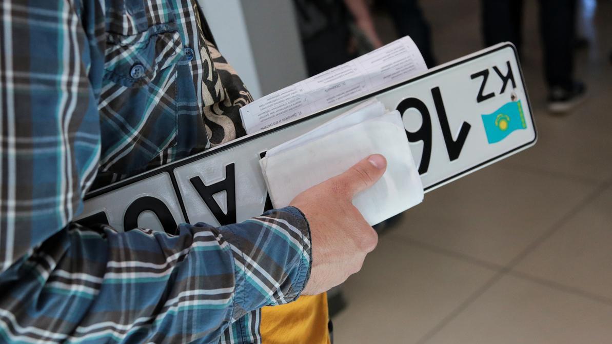 Сколько нужно платить за первичную регистрацию авто в Казахстане в 2021 году
