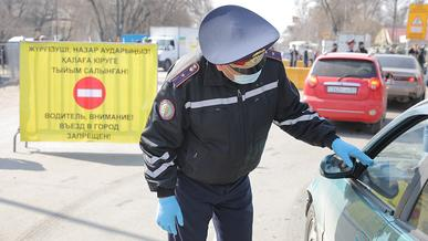Ровно год назад в Казахстане объявили ЧС