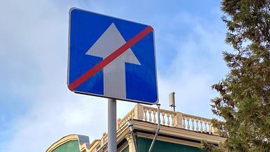 Новых односторонних улиц в Алматы больше не появится. Пока
