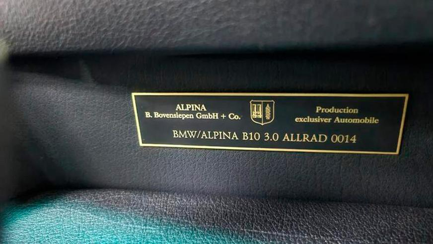 Полноприводная Alpina B10 выставлена продажу в Алматы