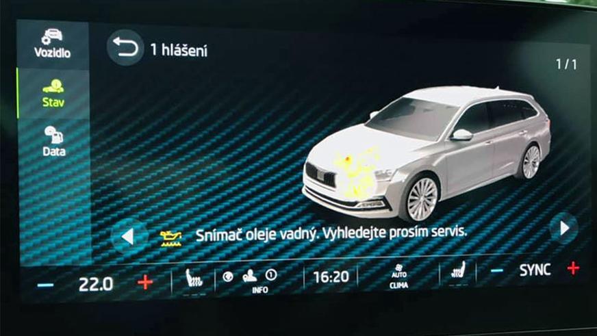Новые Škoda Octavia не понимают родной язык