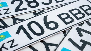 Где в Казахстане регистрируют больше всего автомобилей?
