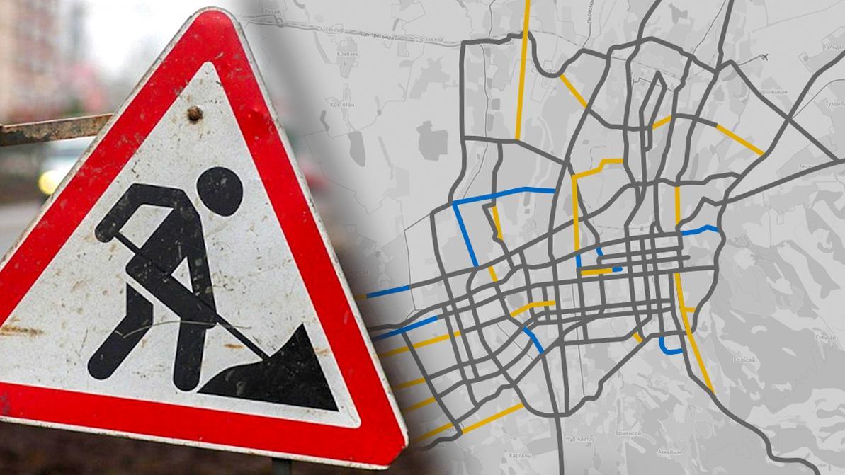 Десять крупных улиц предлагается продлить в Алматы до 2025 года