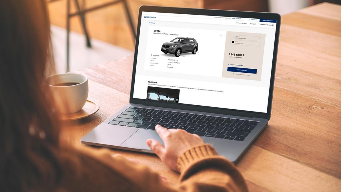 Дилеры Hyundai в РФ протестуют против онлайн-продаж