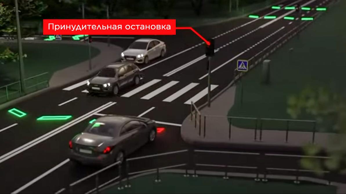 Любителей погонять будут останавливать с помощью «умных» светофоров
