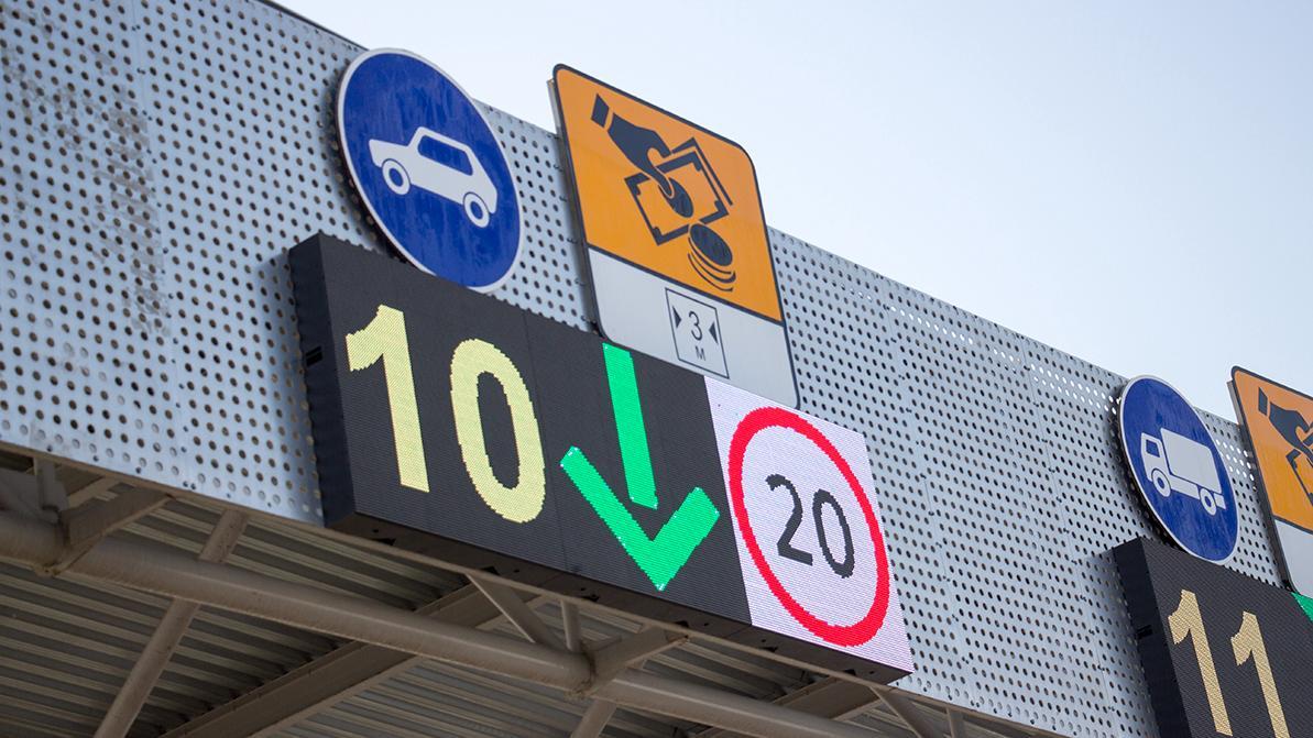 Не менее 5.7 млрд тенге планируют собрать на платных дорогах в 2021 году