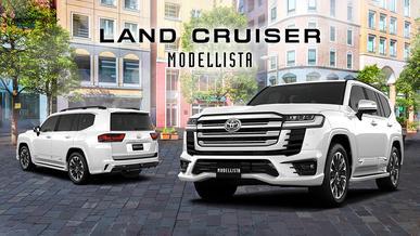 Первый тюнинг для Toyota Land Cruiser 300