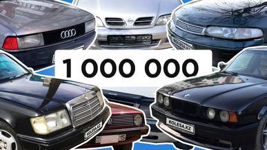 Какой автомобиль можно купить за миллион тенге в 2020-м
