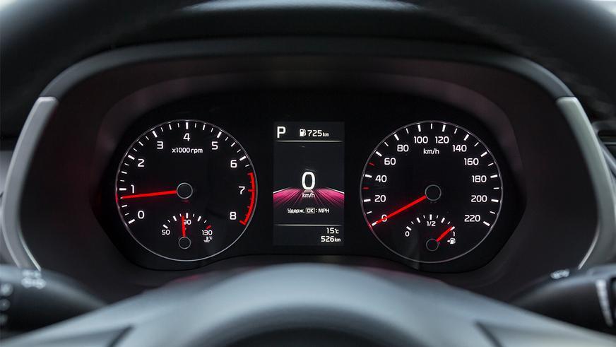 Известны цены на обновлённый Kia Rio в Казахстане