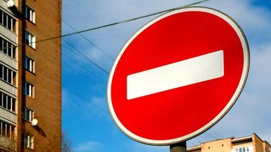 Перекрёсток Толе би - Утеген батыра частично перекроют 23 ноября с 8 утра