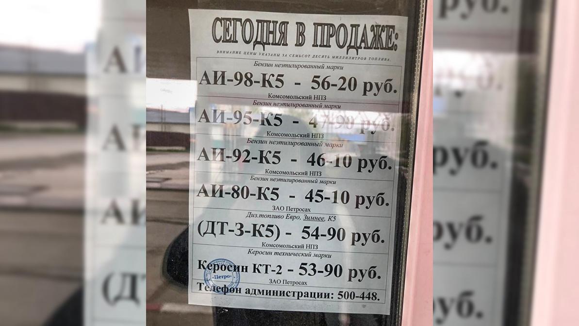 sakhalin-1