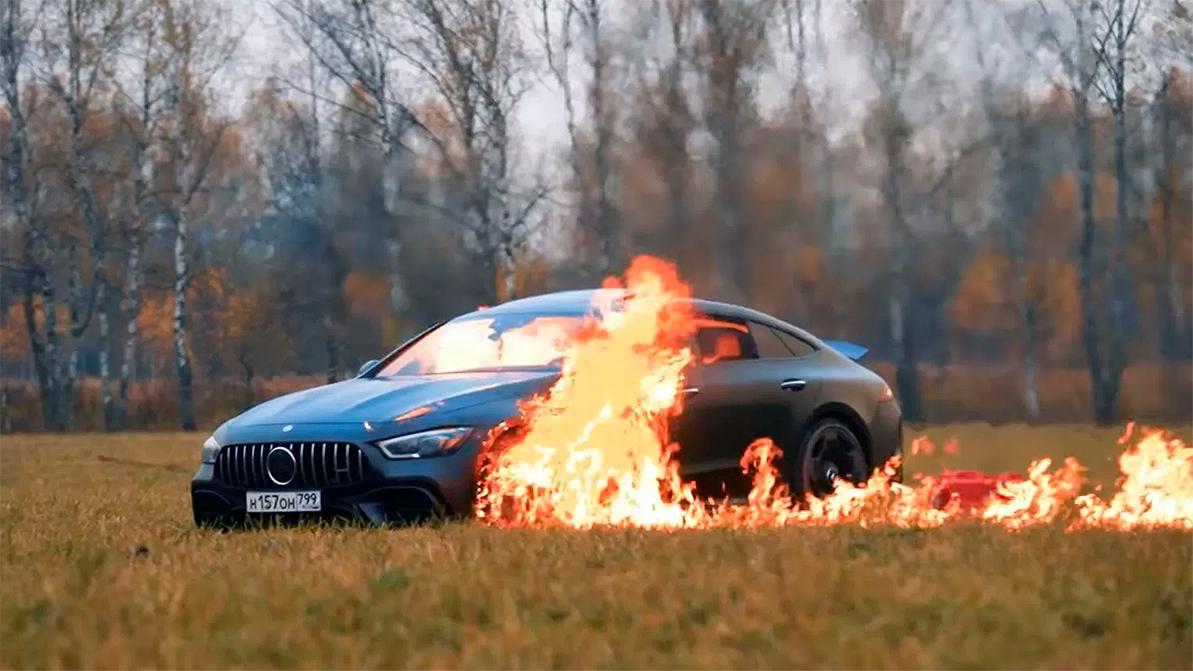 Москвич сжёг свой Mercedes-AMG GT 63 S