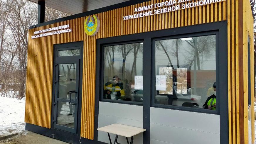 Обновлённые экопосты в Алматы. Те же грабли только в профиль