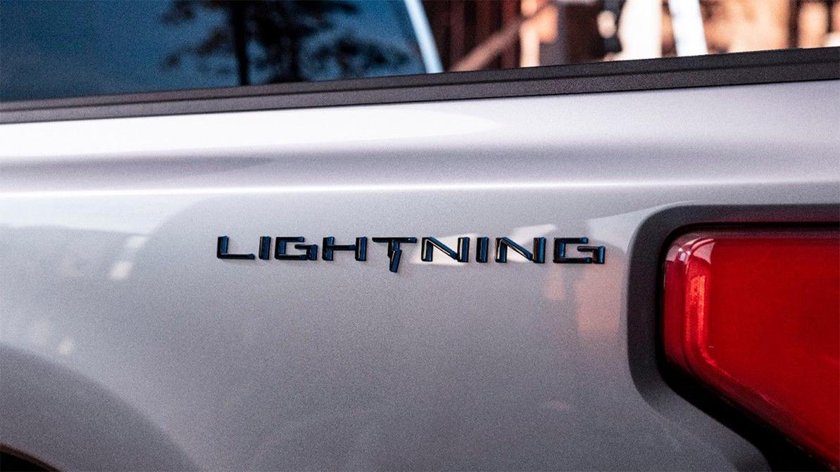 lighting-main