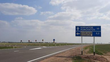 Участок трассы в Павлодарской области открыли после ремонта