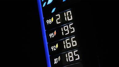 Цены на топливо в Казахстане продолжают расти