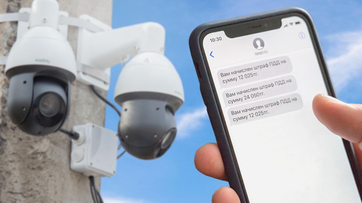Действительно ли можно не платить штрафы с камер?