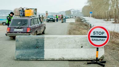 Усть-Каменогорск закроют на карантин с 1 ноября