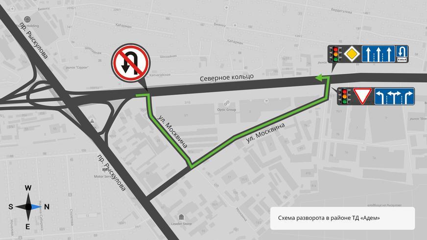 Разворот на Северном кольце, ниже Рыскулова, закроют с 26 августа в Алматы