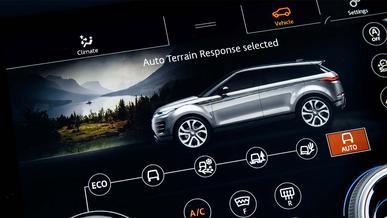 Jaguar Land Rover судится с Volkswagen и отстаивает права Terrain Response