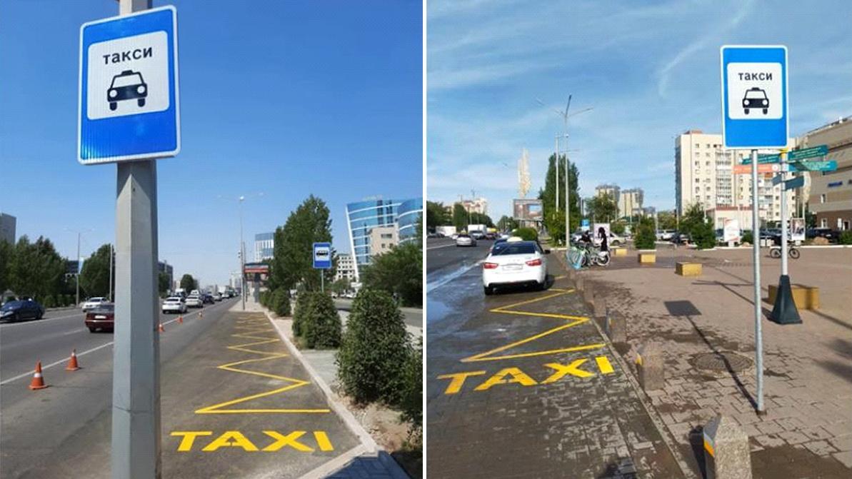 Специальные стоянки такси обустраивают в столице