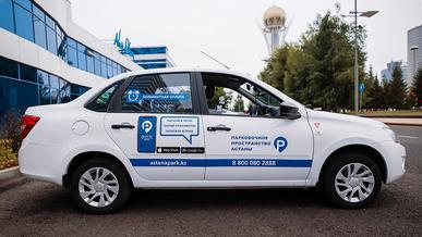 Четыре «паркомобиля» запустили по центральным улицам столицы