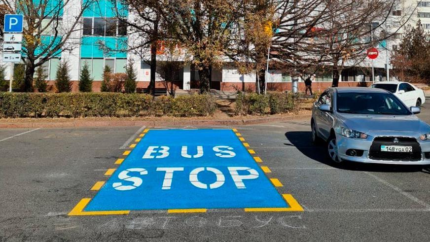 Специальные автобусные парковки появились в Алматы