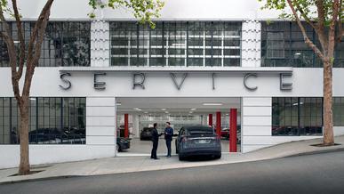Сервис-центр Tesla в Казахстане в 2022 году?