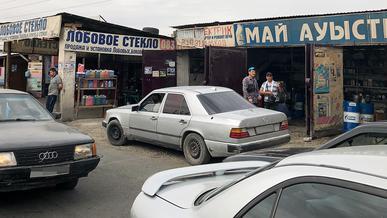 Авторынки и крупные магазины запчастей закроют завтра в Казахстане