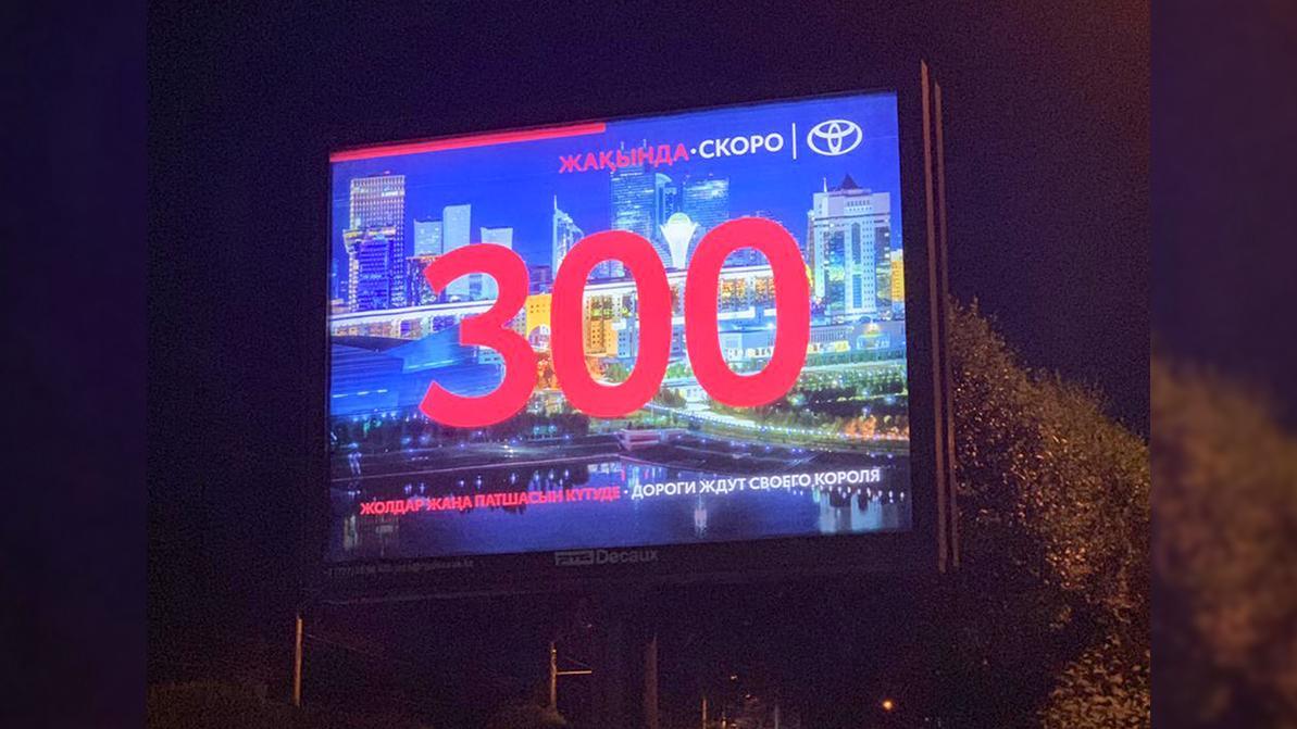 Toyota Land Cruiser 300 уже в Казахстане